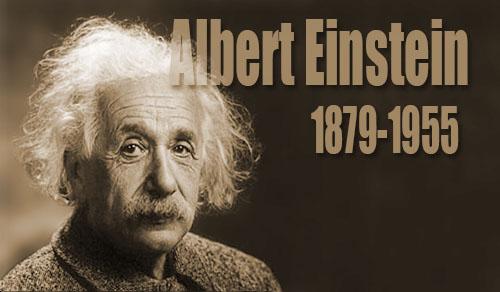 Forţa a 5-a a lui Einstein